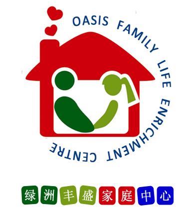 oasis-family-home-logo